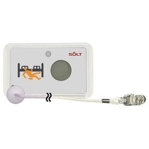 介護 医療 ワイヤレスチャイム ナースコール 単品 転落、徘徊防止マグネット送信機 solt ソルト ワイヤレスコール 呼び出しチャイム 呼び出しシステム 呼び出しベル 呼び出しブザー 呼び鈴