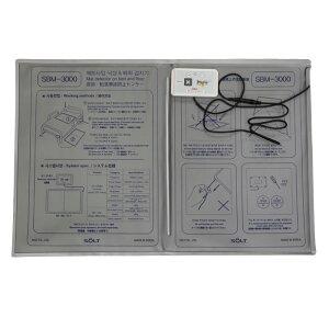 介護 医療 ナースコール 単品:離床&フット兼用センサーマット送信機 solt 呼び出しベル コードレスチャイム