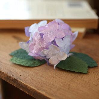 和紙花あじさい・造花