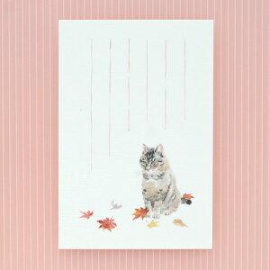 季節の絵はがき[秋]猫ともみじ