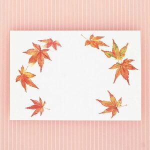 季節の絵はがき[秋]舞紅葉(まいもみじ)