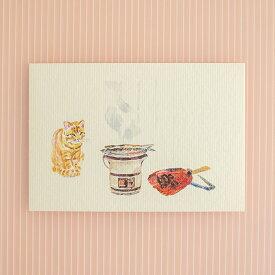 季節のはがき[秋]猫と秋刀魚 横