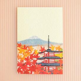 季節のはがき[秋]秋の富士
