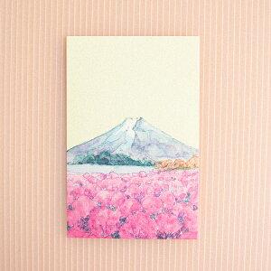 季節の絵はがき[秋]富士とコキア 縦