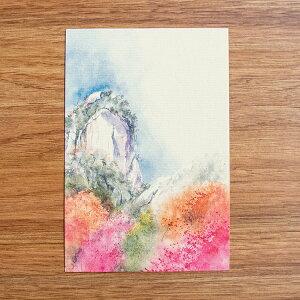 季節の絵はがき[秋]昇仙峡