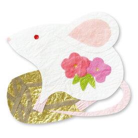 お祝いオーナメント 福俵とねずみ和紙きり絵