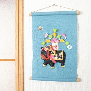 お正月飾り 季題掛け軸 干支 丑(黒)1個までネコポス可