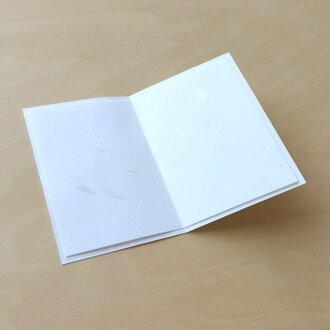 和紙クラフトカードキューピッド小