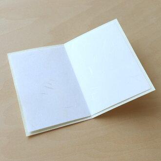 和紙クラフトカード・小バースディケーキ