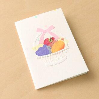 和紙クラフトカード・小果物かご
