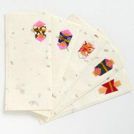 ギフト券袋 楮皮入り豆のし付 Bタイプ