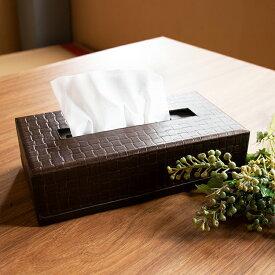 柿渋塗りティッシュボックス 黒