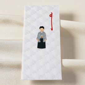 切り絵のし袋紋付袴