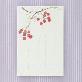 季節のはがき[冬]山帰来(さんきらい)