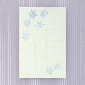 季節の絵はがき[冬]雪の結晶