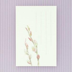 季節のはがき[冬]ねこやなぎ