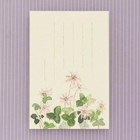 季節のはがき[冬]雪割草(ゆきわりそう)