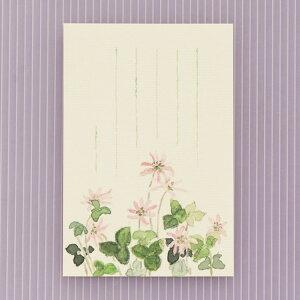 季節の絵はがき[冬]雪割草(ゆきわりそう)