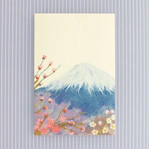 季節の絵はがき[冬]梅と富士