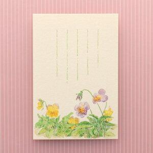 季節の絵はがき[春]ビオラ 縦