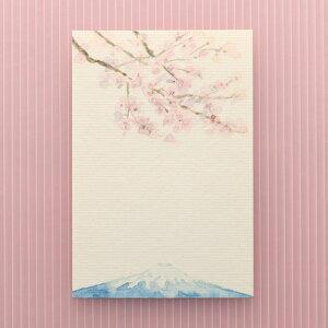 季節の絵はがき[春]富士とさくら