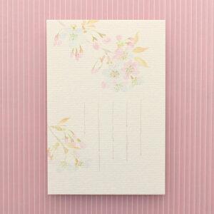 季節の絵はがき[春]山桜
