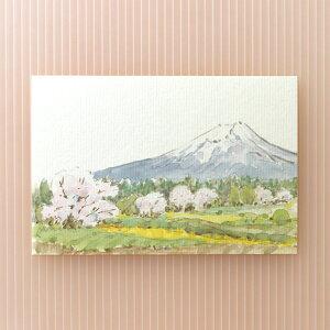 季節の絵はがき[春]春の富士