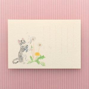 季節の絵はがき[春]猫とたんぽぽ