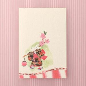 季節の絵はがき[春]桜まつり