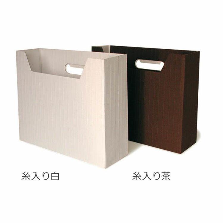 IN-ファイルボックス