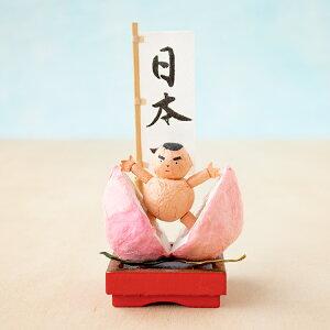 【訳あり・お得】日本一の桃太郎