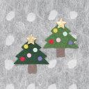 楽天市場 和雑貨 和小物 冬 クリスマス 和紙の店 めでたや 楽天市場店