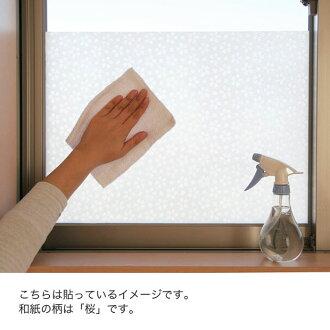 窓に貼る<新素材>和紙