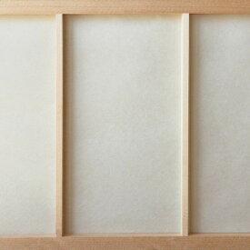 インテリア障子紙カラー和紙 きなり(15-01)[美濃判サイズ]【幅28cm×長さ3m】(006099)