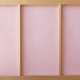 インテリア障子紙カラー和紙 ももいろ(15-02)[美濃判サイズ]【幅28cm×長さ3m】(006105)