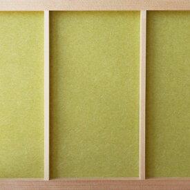 インテリア障子紙カラー和紙 やなぎ(15-05)[美濃判サイズ]【幅28cm×長さ3m】(006129)