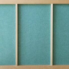 インテリア障子紙カラー和紙 うすとくさ(15-07)[美濃判サイズ]【幅28cm×長さ3m】(006136)
