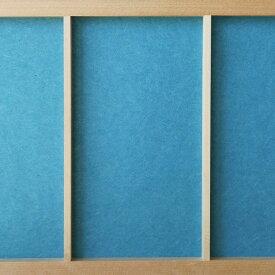 インテリア障子紙カラー和紙 あさはなだ(15-08)[美濃判サイズ]【幅28cm×長さ3m】(006143)