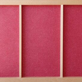 インテリア障子紙カラー和紙 紅(15-10)[美濃判サイズ]【幅28cm×長さ3m】(006150)