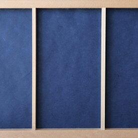 インテリア障子紙カラー和紙 紺(O-1)[美濃判サイズ]【幅28cm×長さ3m】(006174)