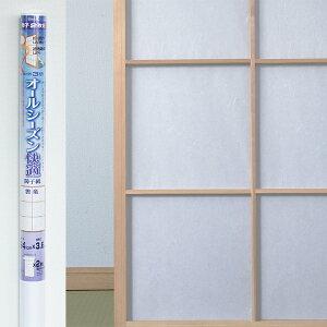オールシーズン快適障子紙雲竜(2枚分)KS-102【幅94cm×長さ3.6m】(016586)
