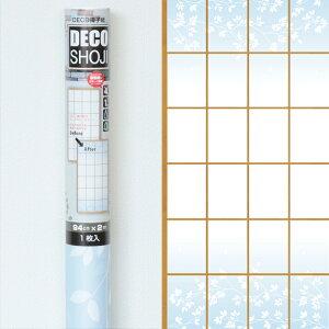 DECO障子紙 リーフ柄フリーサイズ(一枚貼り)【幅94cm×2m】(HP-01 018184)