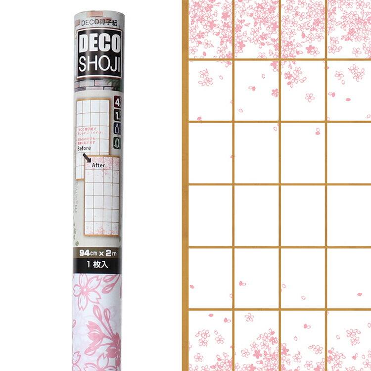 DECO障子紙 春柄(桜)フリーサイズ(一枚貼り)【幅94cm×2m】(KST-01 017316)