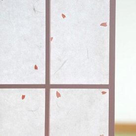 心にやさしい障子紙さくら(O-110)【幅94cm×長さ3.6m】(007508)