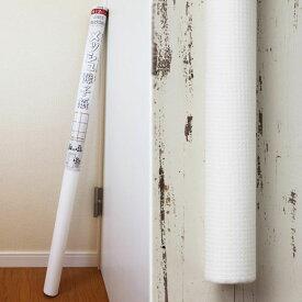 メッシュ障子紙スノーホワイト【幅94cm×長さ3.6m】(015626)