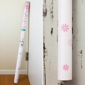 ファッション障子紙マーガレット ピンク【幅94cm×長さ3.6m】(015589)