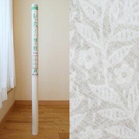 レースのような障子紙アイビー【幅94cm×長さ3.6m】(012229)