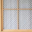 和の障子紙市松(WS-002)【幅94cm×長さ4m】(014094)