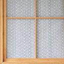 和の障子紙麻の葉(WS-003) 白【幅94cm×長さ4m】(014100)