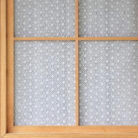 和の障子紙麻の葉(WS-003)【幅94cm×長さ4m】(014100)